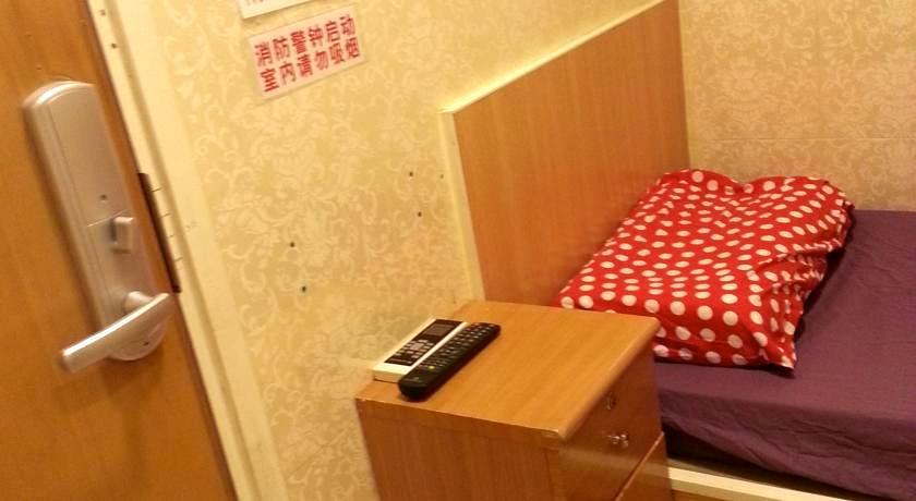 Apple Inn - MongKok9