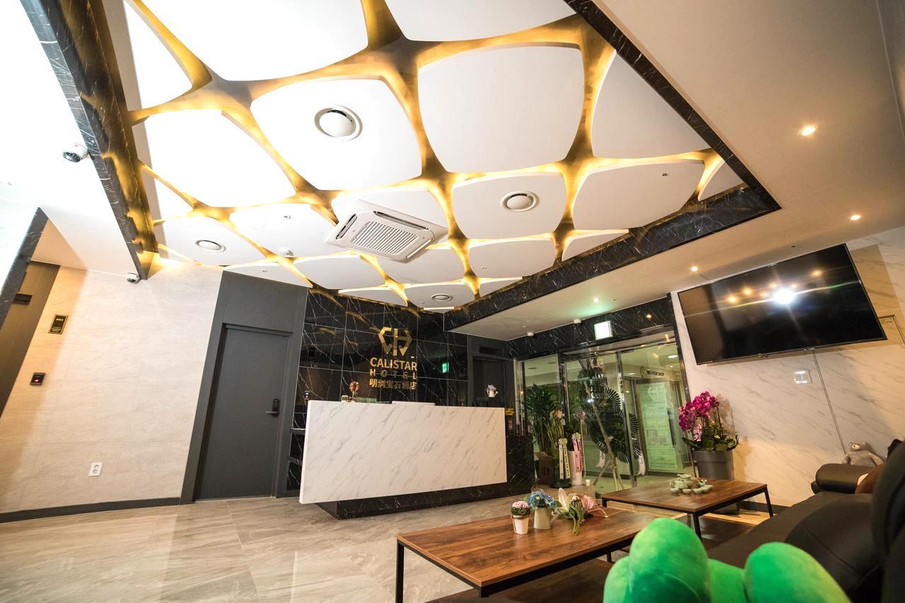ソウルの格安ホテルならココ!6,000円以下で泊まれるホテル